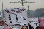 Фоторепортаж: «Митинг в Петербурге 24 марта. Фото: Павел Семенов»