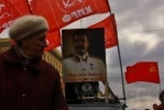 Коммунисты: Фоторепортаж