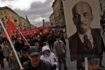 Фоторепортаж: «Коммунисты»