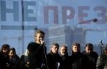 Фоторепортаж: «митинг в москве 10 марта»
