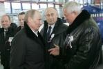 Владимир Путин запустил в Ленобласти трубопровод с нефтью: Фоторепортаж