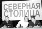 Галина Старовойтова: Фоторепортаж