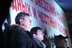 Президент спросил с Минюста за отказ в регистрации партии Немцова: Фоторепортаж