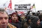 Фоторепортаж: «В Москве недовольным выборами разрешили митинговать на Пушкинской»