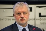 Фоторепортаж: «Сергей Миронов»