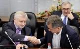 Фоторепортаж: «Сергей Миронов 2»