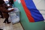 Фоторепортаж: «Буйная избирательница в клочья разорвала бюллетень»