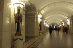 Фоторепортаж: «Метро «Пушкинская»»