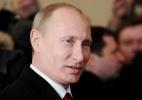 Доброе утро, вы выбрали Владимира Путина: Фоторепортаж