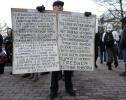 митинг мск 24 марта: Фоторепортаж