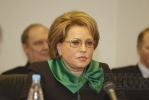 Валентина Матвиенко: Фоторепортаж