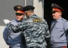 Президент назначил главного полицейского Петербурга: Фоторепортаж