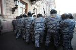 На акции оппозиции в Петербурге задержано 70 человек: Фоторепортаж