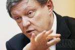 Фоторепортаж: «Григорий Явлинский»