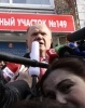 Геннадий Зюганов: Фоторепортаж