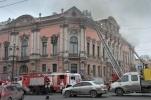 Фоторепортаж: «За пожар во дворце Белосельских-Белозерских страховщики могут заплатить полмиллиарда»