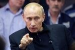 Фоторепортаж: «Владимир Путин»