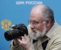 Владимир Чуров: Фоторепортаж