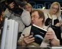 Фоторепортаж: «Сергей Мавроди»