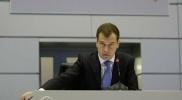 Фоторепортаж: «Дмитрий Медведев»