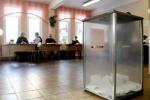 В Петербурге собирают письма для будущего президента: Фоторепортаж