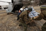 Фоторепортаж: «Цунами и землетрясения в Японии»