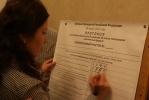 Как Путину пририсовывали голоса в Петербурге. Фото прилагаются: Фоторепортаж
