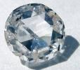 Фоторепортаж: «Бриллианты, драгоценные камни»