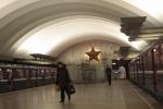 Фоторепортаж: «Метро «Площадь Мужества»»