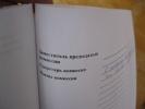 В Петербурге к выборам подготовили 6 тысяч фальшивых протоколов : Фоторепортаж