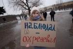 Митинг в Петербурге 24 марта. Часть 2. Фото: Павел Семенов: Фоторепортаж