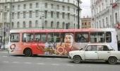 автобус со Сталиным: Фоторепортаж