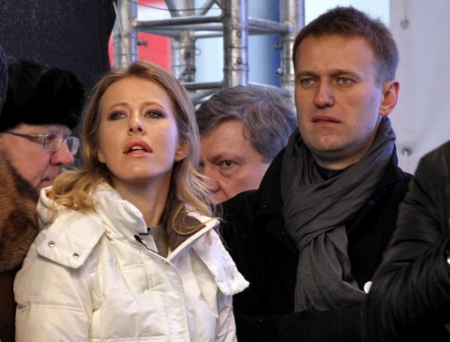 Ксения Собчак: Фото