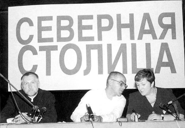 Галина Старовойтова: Фото