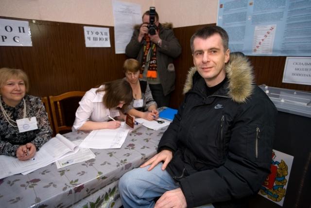 Михаил Прохоров проголосовал в Красноярском крае: Фото