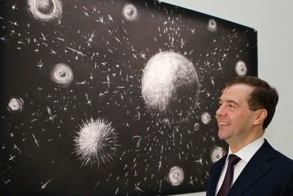 Дмитрий Медведев: Фото