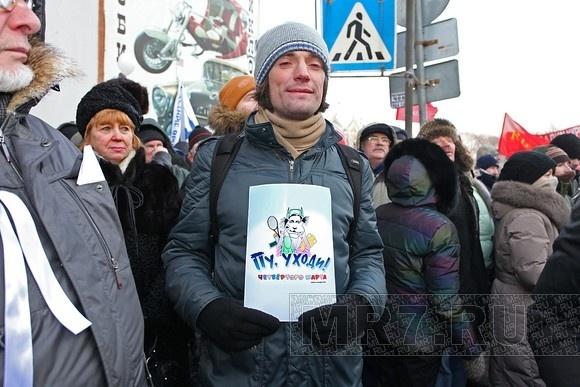 Удальцов: Лимонова интересует только самолюбование: Фото