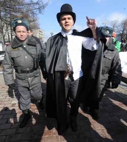 митинг мск 24 марта: Фото