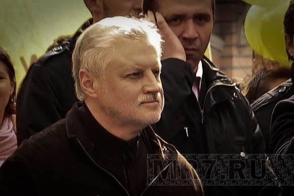 Сергей Миронов: Фото