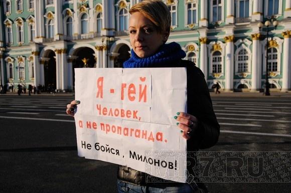 Гей-активисты из Москвы «порадуют» петербургских детей протестными акциями: Фото