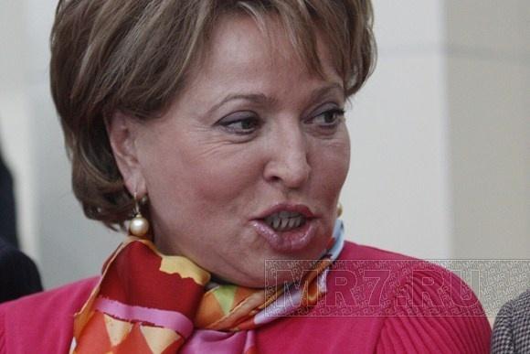 Валентина Матвиенко: Фото