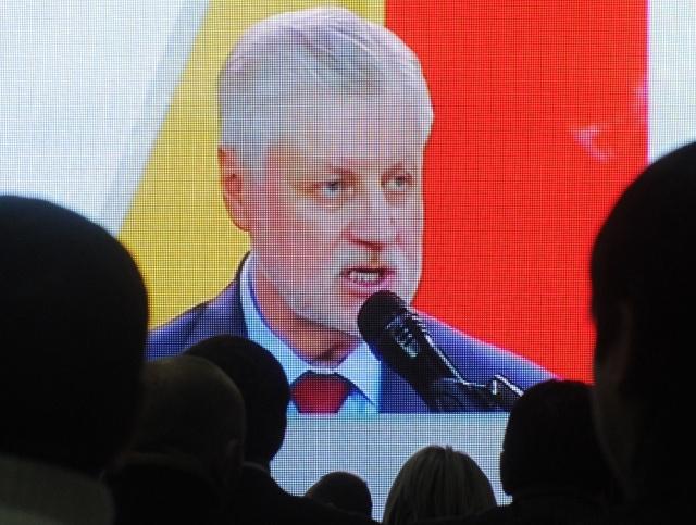 Сергей Миронов 2: Фото