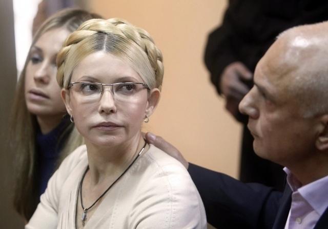 Юлия Тимошенко: Фото