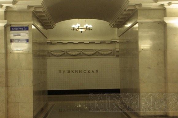 Метро «Пушкинская»: Фото