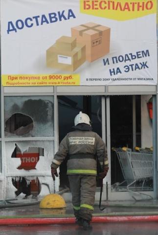 Пожар в гипермаркете К-Раута: Фото
