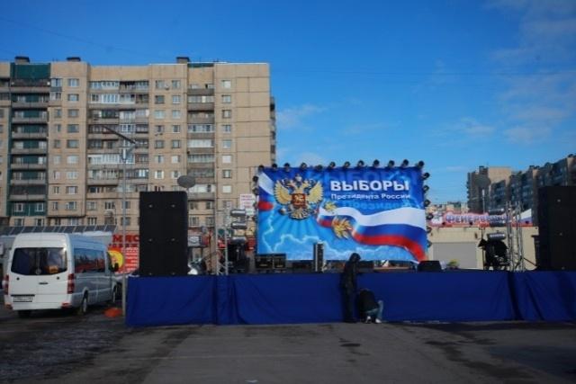 По результатам Exit-poll в Петербурге Путин набирает 52,7 процента голосов: Фото