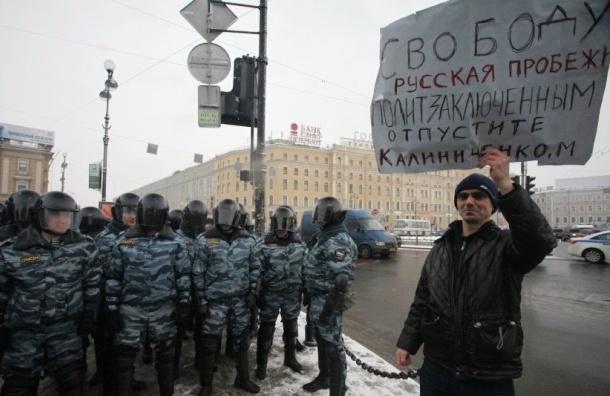 Полицейские бегали за оппозиционерами по всему Невскому проспекту