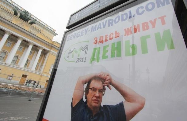 Вкладчики МММ в Петербурге не забирают свои деньги из пирамиды. Потому что не могут