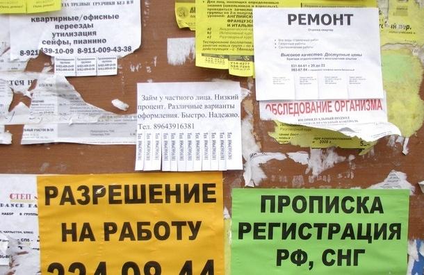 «Карусельщики» прописывались к петербуржцам, чтобы добавить голосов Путину