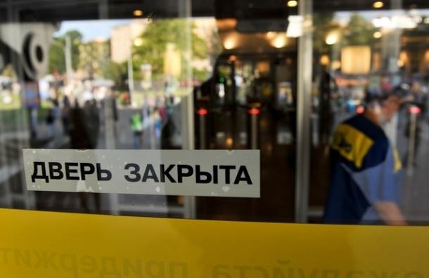 Петербургское метро: закрыть или утонуть